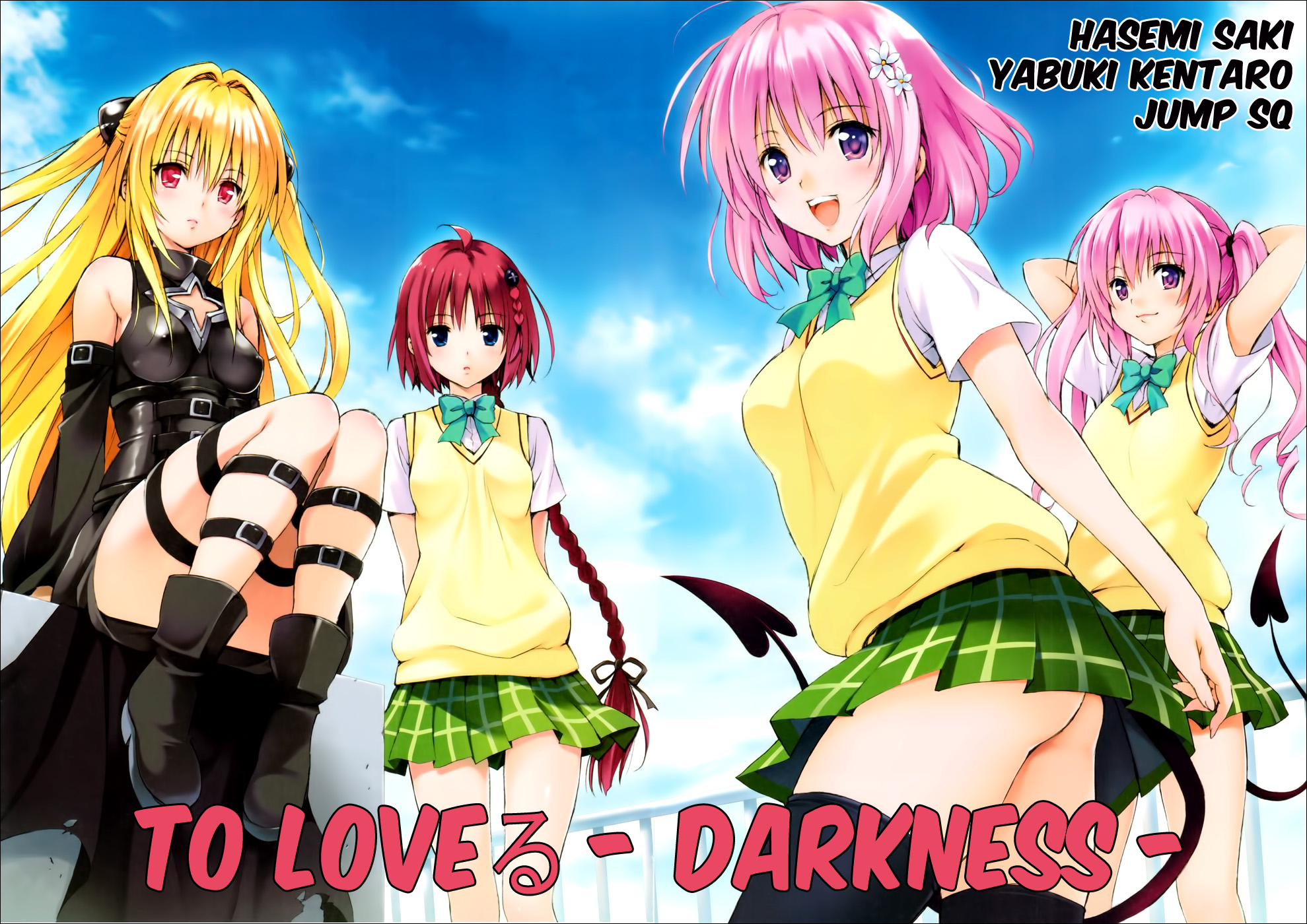To LOVEru Darkness