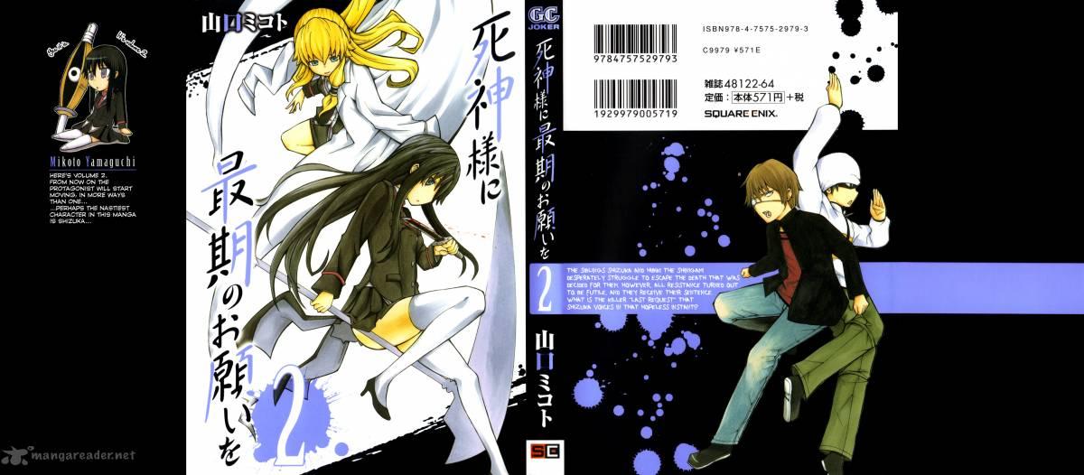 shinigami-sama-ni-saigo-no-onegai-wo-2376791