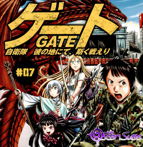 gate_thus_the_jsdf_fought_there