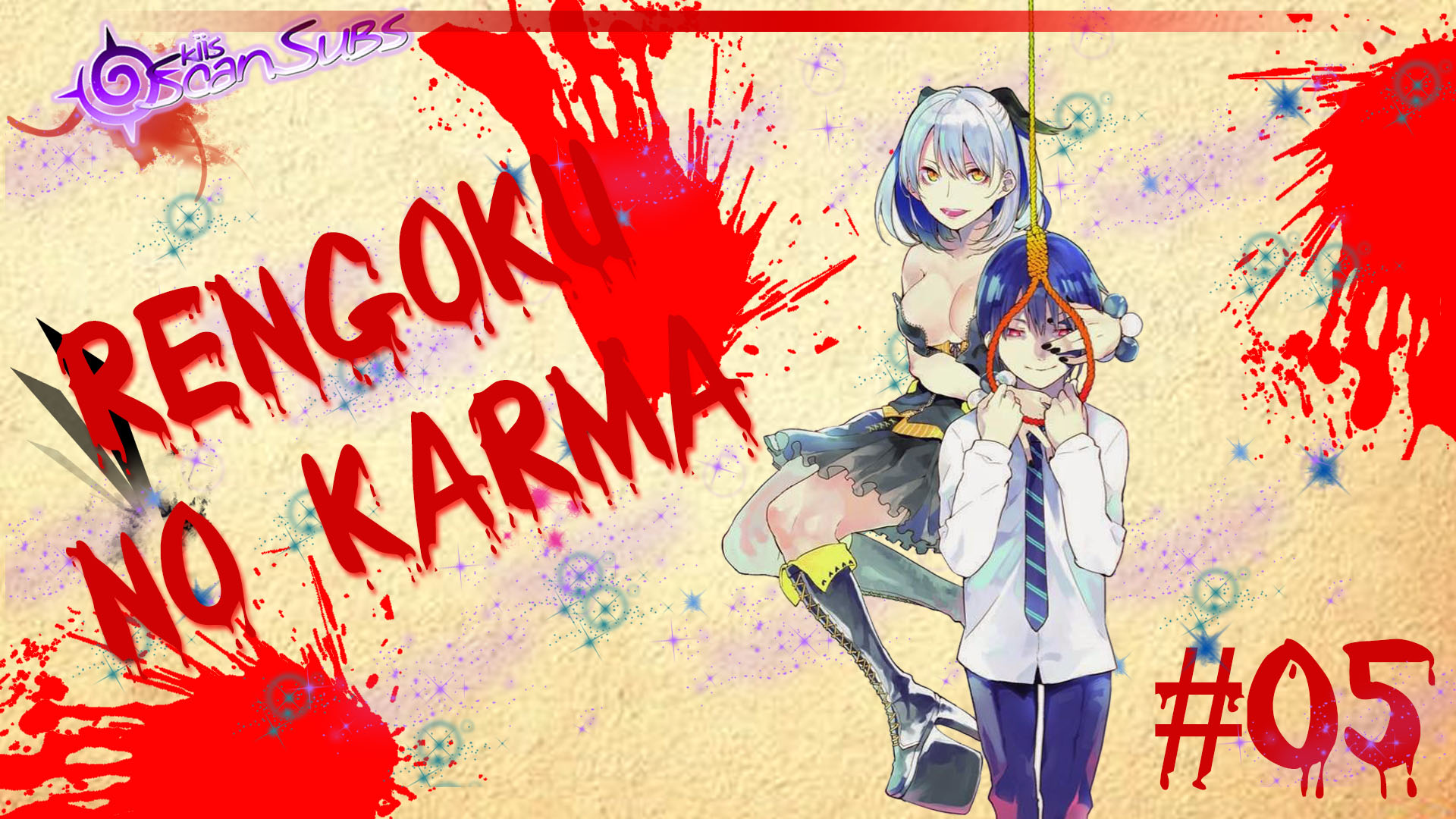 Rengoku_no_Karma