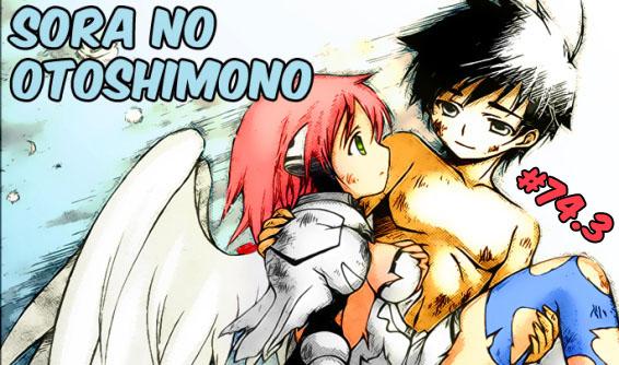 sora_no_otoshimono