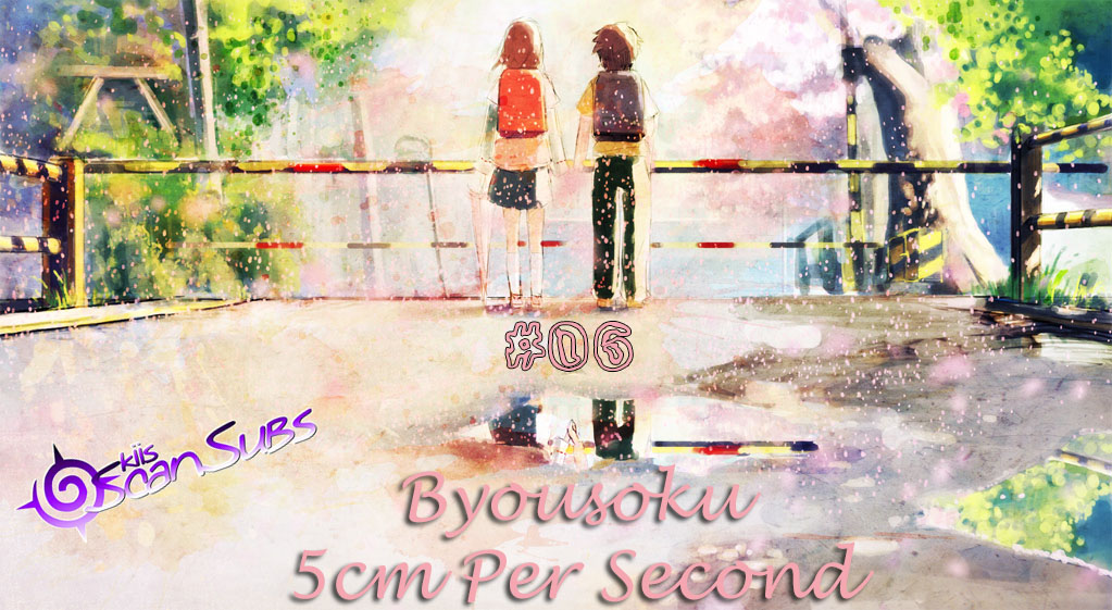 byousoku_5cm_per_second